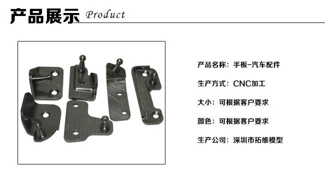 不锈钢手板加工厂