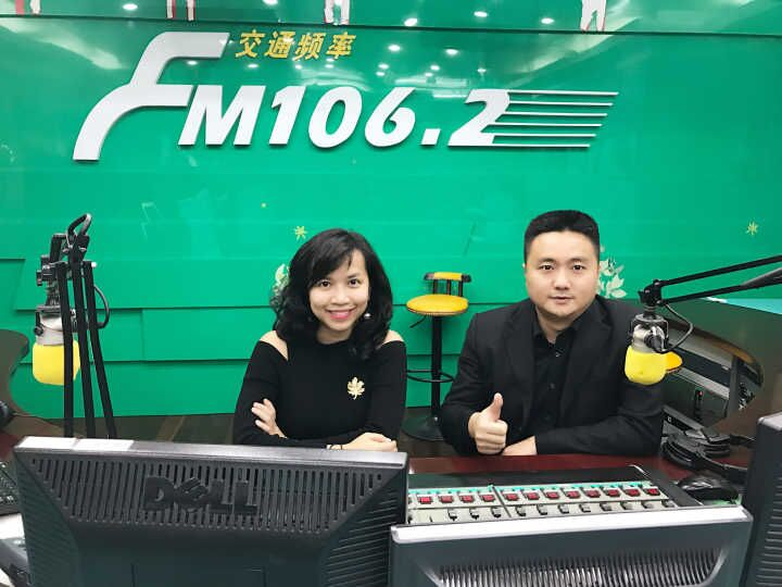 深圳交通频道
