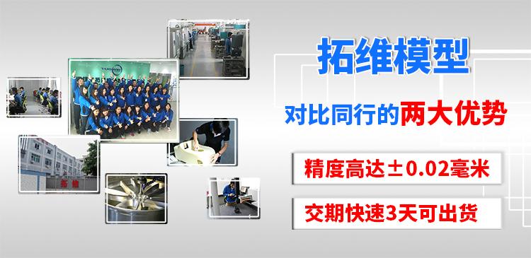 北京手板模型厂优势