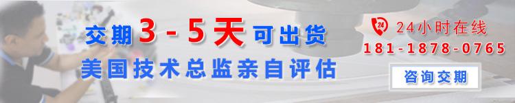天津手板模型厂咨询按钮