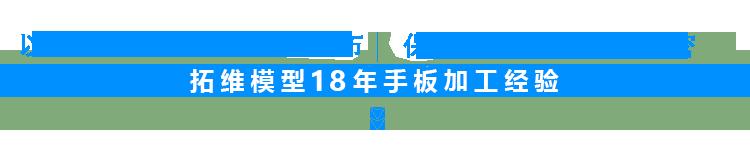 北京手板模型厂的保密性