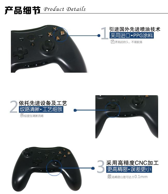 游戏机手板模型厂