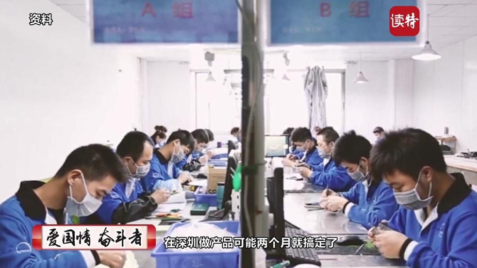 深圳手板模型厂