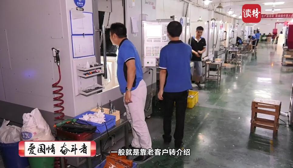 上海手板加工,正规的手板厂